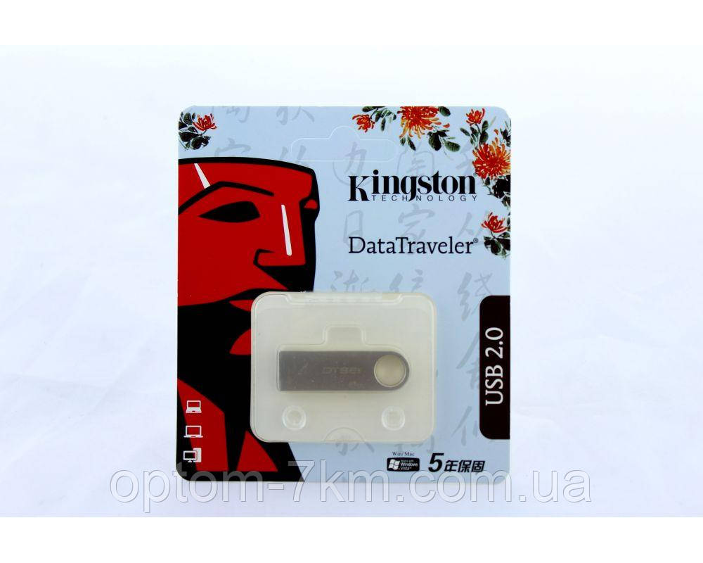 Флеш накопитель Флешка USB накопитель 32 Gb С
