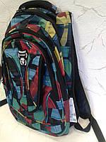 Рюкзак прочный цветной, вместительный (Турция)