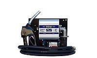 WALL TECH 60 - вузол для заправки дизельним паливом з лічильником, 220В, 60 л/хв.