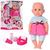 Интерактивная кукла-пупс с аксессуарами 6855-58