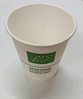 Бумажный стакан 175мл Eko (50 шт)