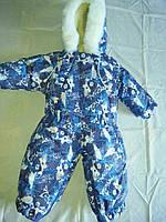 Комбинезон-трансформер (конверт) Абстракция голубой. Размер 0-18 мес.