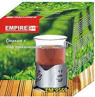 Подстаканник со стеклянным стаканом V=200 мл. Empire EM9569 (Empire Эмпаир Емпаєр)