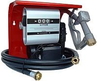 Мобильная топливозаправочная станция для топлива с расходомером HI-TECH 80 , 220В, 80 л/мин