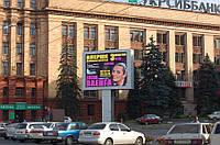 Видеоборд на пл.Ленина