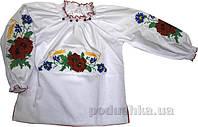 Вышиванка Маков цвет для девочки Деньчик 1031 146