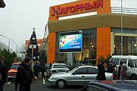 Видеоборд на пр. Гагарина