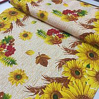 Вафельная ткань с подсолнухами и рябиной, ширина 50 см, фото 1