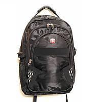 Рюкзак с отделением для ноутбука Swissgear GS1015, фото 1