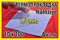 Термопрокладка HC28 1,0мм 10х100 Halnziye синяя термо прокладка термоинтерфейс для ноутбука