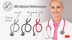 Littmann (Литтманн)
