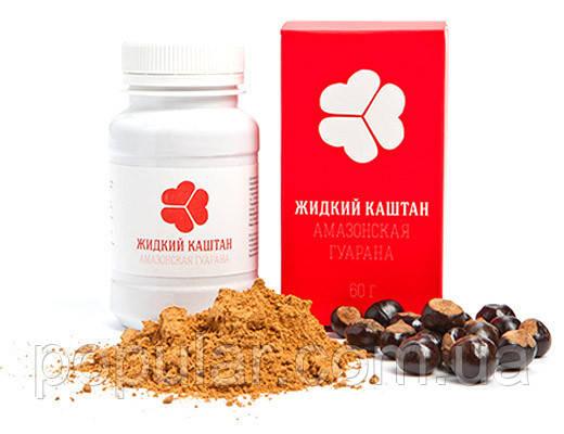Отзывы о жидком каштане для похудения - Магазин популярных товаров в Киеве
