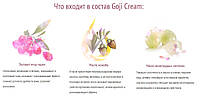 Goji cream состав крема