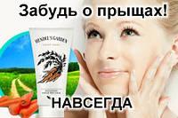 Морковная маска для лица хендель