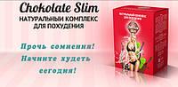 Напиток для похудения шоколад слим