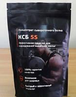 Где купить сывороточный протеин ксб 55