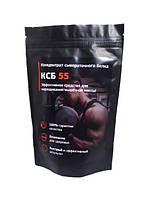 Спортивное питание ксб 55