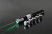 Зеленая лазерная указка Green Laser Pointer 100 mW