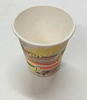 Бумажный стакан 180 мл цветной Аркапласт (50 шт)