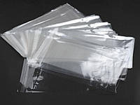 Пакет прозрачный из ППс  9*22,5+4\25мк +скотч (1000 шт)