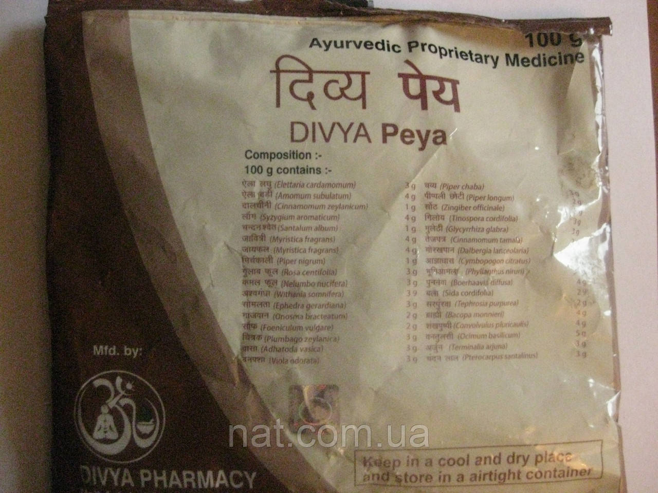 Чай индийский травяной Divya Peya (Patanjali) 100 г