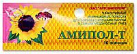 Амипол-Т полоски акарицидные для лечения и профилактики варроатоза пчел, 10 полосок, Агробиопром