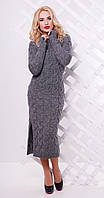 Платье длинное с разрезом серое