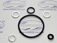 Ремкомплект масляного фильтра ТКР 11Н, 8.5Н, СМД-60/72, СМД-18, Д-160