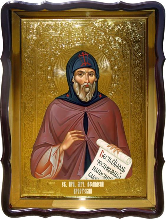 Икона Святой Афанасий Брестский в нашем каталоге