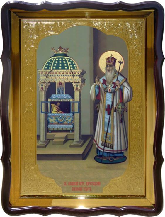 Православная икона Святой Афанасий Патриарх Цареградский