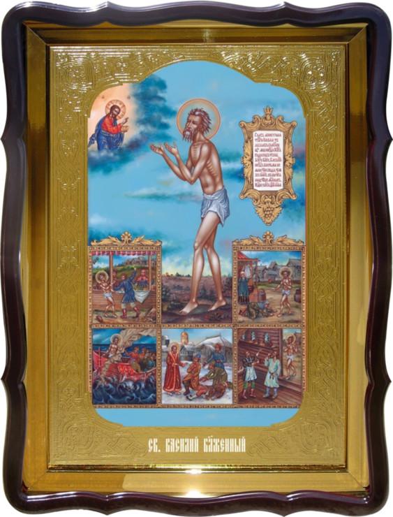 Икона Святой Василий Блаженный для собора