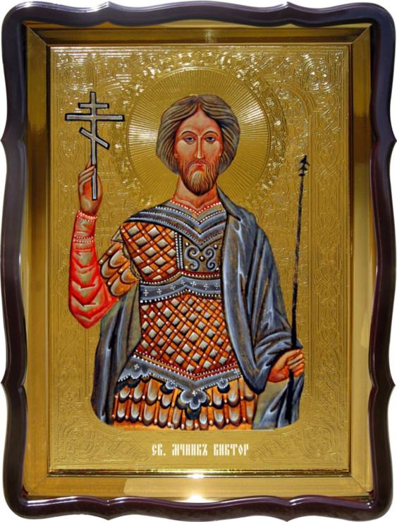 Икона Святой Виктор для храмов