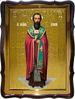Икона православного святого Василия Великого (ростовая) на заказ в лавке