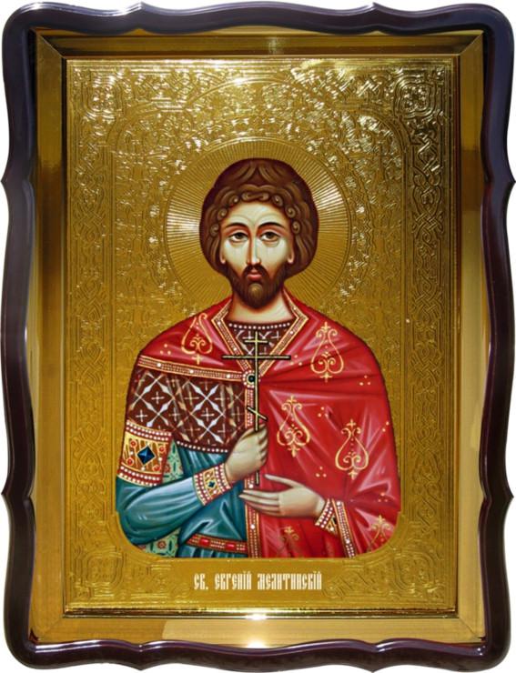 Икона православной церкви - Святой Евгений Мелитинский для храма