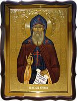 Икона Святой Илья Муромец в магазине икон