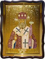 Церковная икона Святой Инокентий Московский для дома или храма