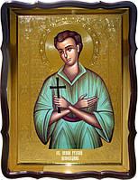 Церковная икона Святой Иоан Русский Исповедник для храма