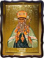 Икона православная Святой Иосиф Астраханский для дома или храма