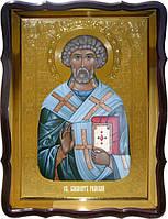 Православная икона Святой Климент Римский для дома или храма