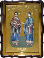 Православная икона Святой Косьма и Святой Дамиан для храма