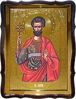 Икона Святой Лонгин для православного монастыря