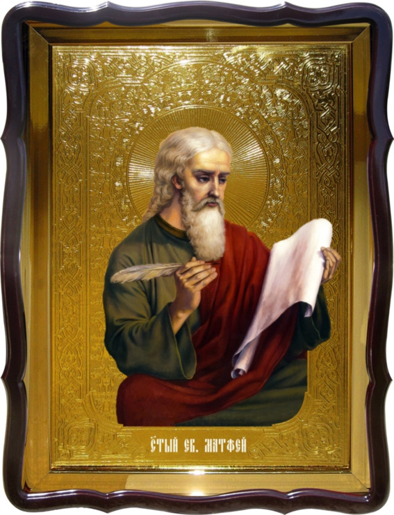 Икона Святой Матфей Евангелист для церкви