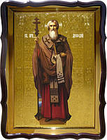 Икона Святой Мефодий для храма под заказ