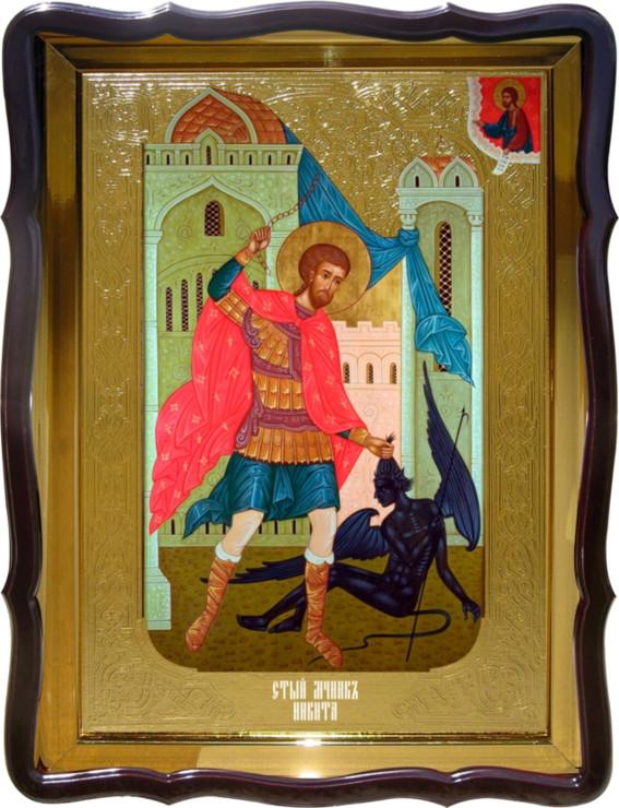 Православная икона Святой Никита в нашем каталоге икон