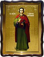 Икона Святой Пантелеймон (ростовая) в православии