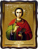 Православная икона Святой Пантелеймон для храмов