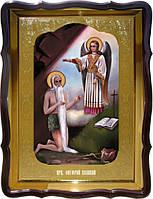 Икона православного святого Святой Онуфрий Великий для собора
