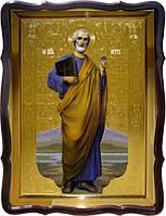 Икона Святой Петр для храмов и соборов