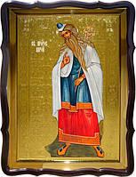 Икона православного святого Пророка Аарона для дома или храма