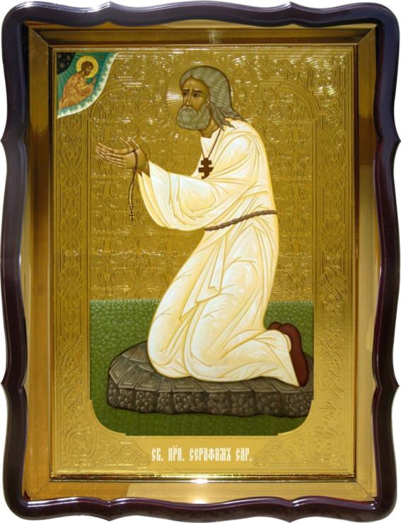 Икона православная Святой Серафим Саровский (на камне) в Интернет магазине
